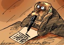 Личное мнение: Карельским депутатам «втюхивают» антиконституционный законопроект
