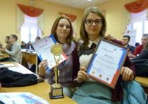 В Тверской области выбрали лучших начинающих бизнесменов