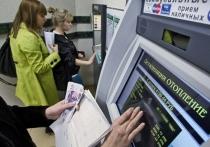 Пять способов сделать платежи удобными