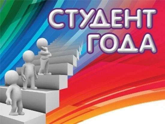 Калужский студент представит область на Всероссийском конкурсе