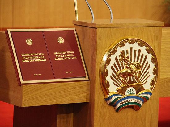 Хабиров не будет менять Конституцию Башкирии ради избавления от приставки «врио»