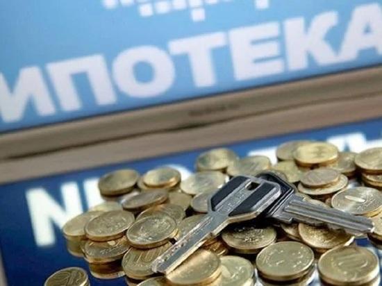 Центробанк предлагает разрешить ярославцам не платить по ипотеке