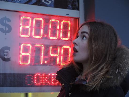 Госдума утвердила запрет уличных табло с курсами валют