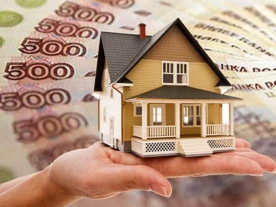 Центробанк: Ивановцы смогут не платить по ипотеке