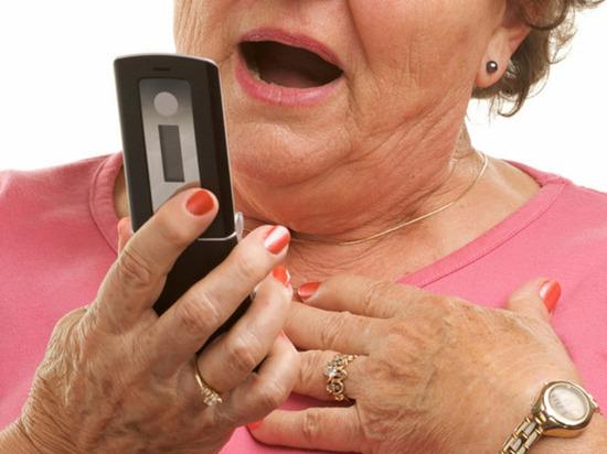 В Бузулуке телефонный мошенник выманил у пенсионерки больше миллиона рублей