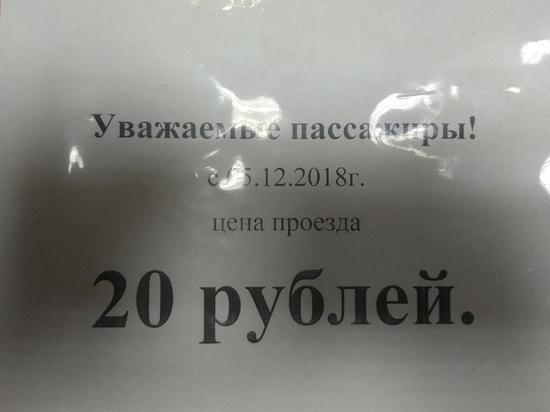 Перевозчики подняли стоимость проезда из Березового до Энергетиков