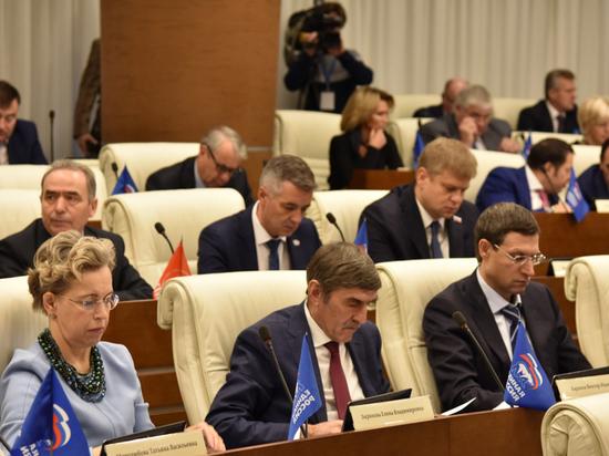 Бюджет Пермского края принят в финальном чтении