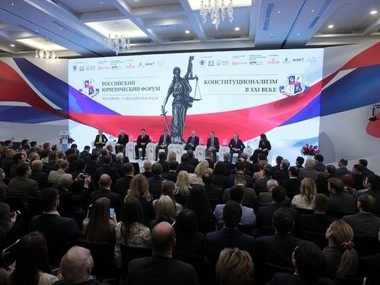 В Уфу съехался «цвет российской юридической мысли»