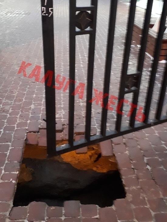 Огромная дыра встречает на входе посетителей нового парка в Калуге