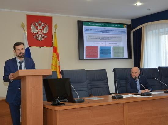 Воронежцы обсудили Стратегию-2035