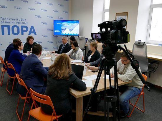В России создан Полярный индекс