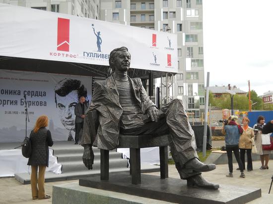 Памятник актеру Георгию Буркову передан городу Перми