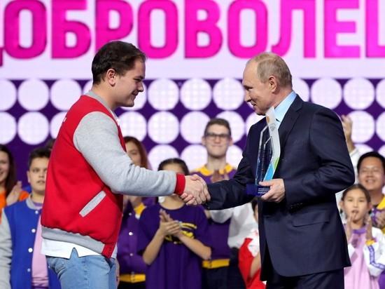 Владимир Путин поздравил добровольцев: появляется «чувство надёги»