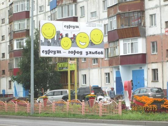В Сургуте в седьмой раз прошёл конкурс социальной рекламы «Простые правила»