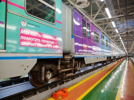 В московском метро запустили тематический волонтерский