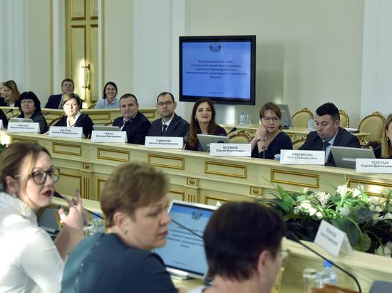 В Тюменской области социальная отрасль выходит нановый этап развития