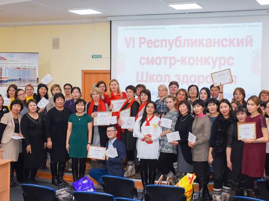 В Бурятии подвели итоги VI конкурса школ здоровья первичной медико-санитарной помощи