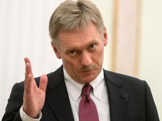 В Кремле прокомментировали призывы отпустить задержанных моряков Украины