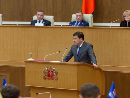 Депутаты утвердили главный финансовый документ 2019 года