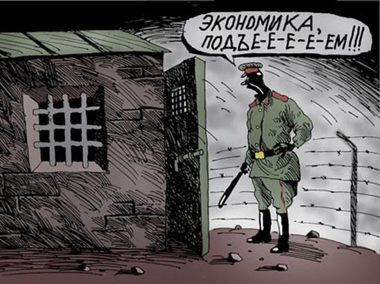 Почему России не совершить такой же рывок, как в 1930-е годы