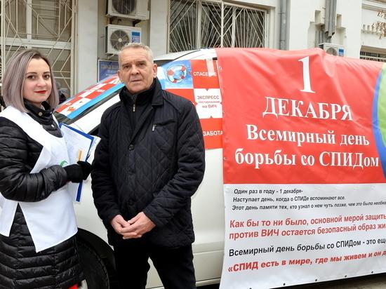 Каждый год тысяча крымчан пополняет список ВИЧ-носителей
