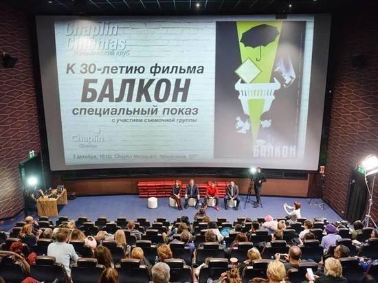 Эпическая кинолента о жизни послевоенной Алма-Аты отметила 30-летие