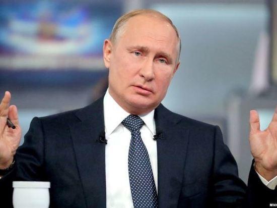 Путин ответил США на ультиматум по ДРСМД