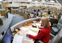 Госдума частично лишила депутатской неприкосновенности депутата Вадима Белоусова