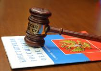 Российской Конституции требуется ремонт