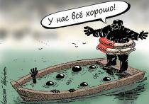 Из телевизионной программы «Разговор с Дмитрием Медведевым» мы узнали, что в целом живем неплохо