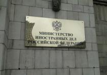 МИД РФ зеркально ответит Словакии на высылку дипломата