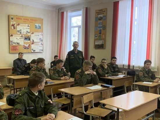 Росгвардия провела встречу с калужскими кадетами
