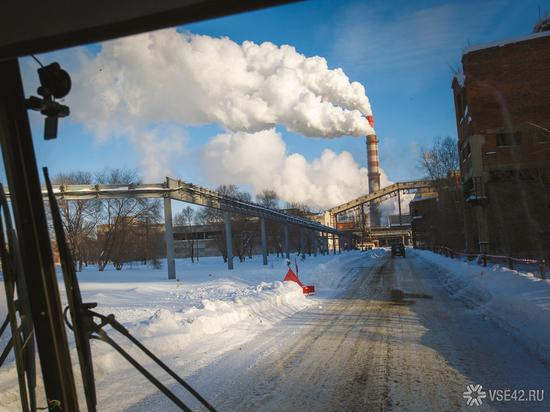 Режим неблагоприятных метеоусловий продлили в Кузбассе