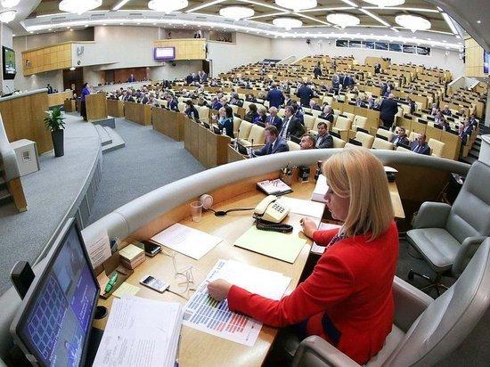 Впервые в истории  Госдума «тайно» лишила депутата неприкосновенности