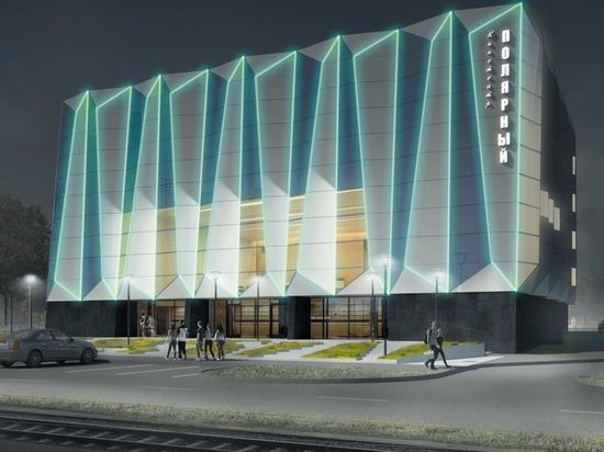В Москве появится кинотеатр в виде айсберга
