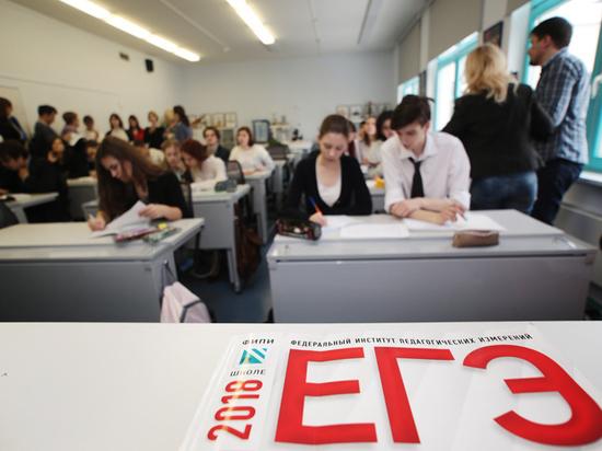 На съезде преподавателей математики раскритиковали устаревшую систему