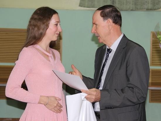 Металлоинвест вручил премии молодым педагогам