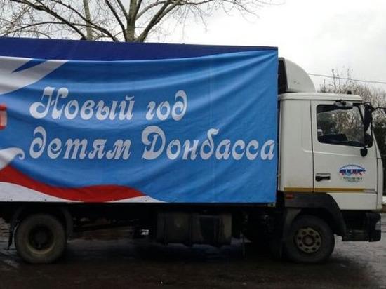 В Чувашии собрали более 5 тысяч подарков для детей Донбасса