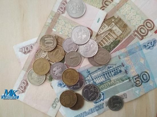 В Новосергиевке за снятие порчи и янтарные свечи женщина отдала мошеннице 37 000 рублей