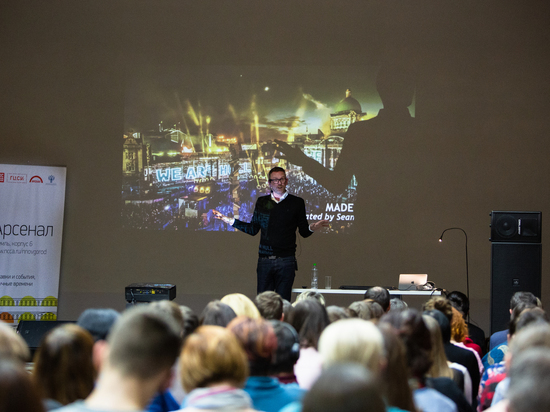 Лекция Мартина Грина прошла в Арсенале