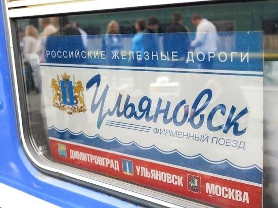 Путь из Ульяновска в Москву станет короче на 22 минуты