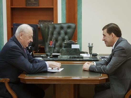 Куйвашев обсудил с Росселем ЭКСПО, «Умный город» и «Стакан молока»