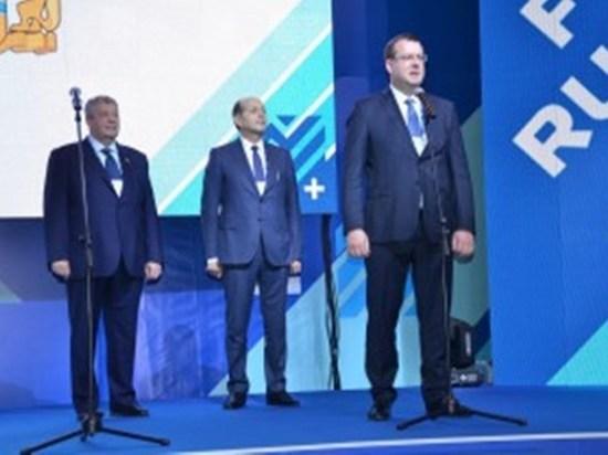 В Екатеринбурге стартовал V Международный форум 100+ Forum Russia