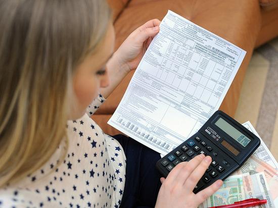 Плата за ОДН в Ульяновске начислена с нарушениями