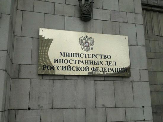 Попринципу взаимности: РФ  зеркально ответит Словакии навысылку дипломата