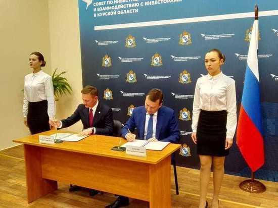 «Мираторг» и Курская область подписали  важное соглашение