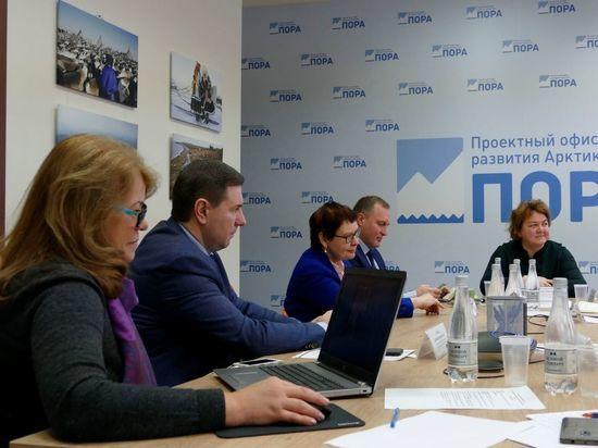 Настроения жителей Арктики оценили в экспертном центре ПОРА
