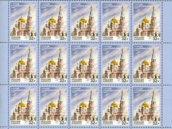 Омск станет «лицом» двух марок