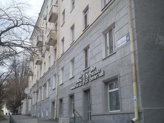 Представители бюро Захи Хадид прокомментировали снос дома ради филармонии