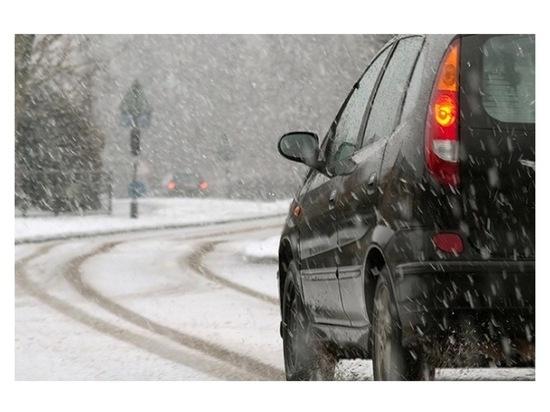 Серпуховичей предупреждают об изменении погодных условий